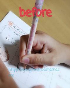 鉛筆の持ち方矯正
