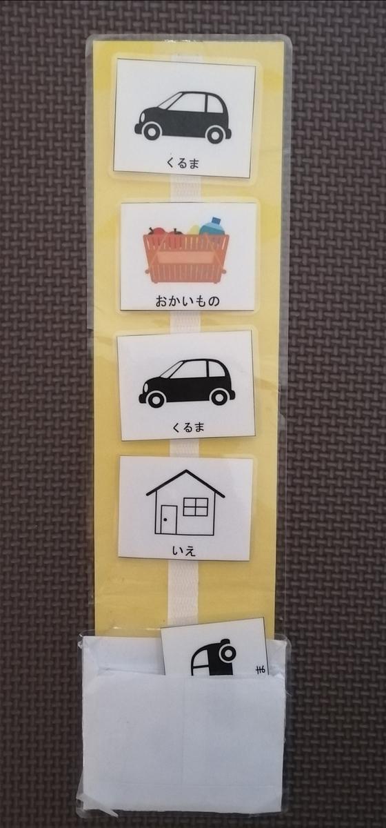 f:id:jiheishoumama:20200704102156j:plain