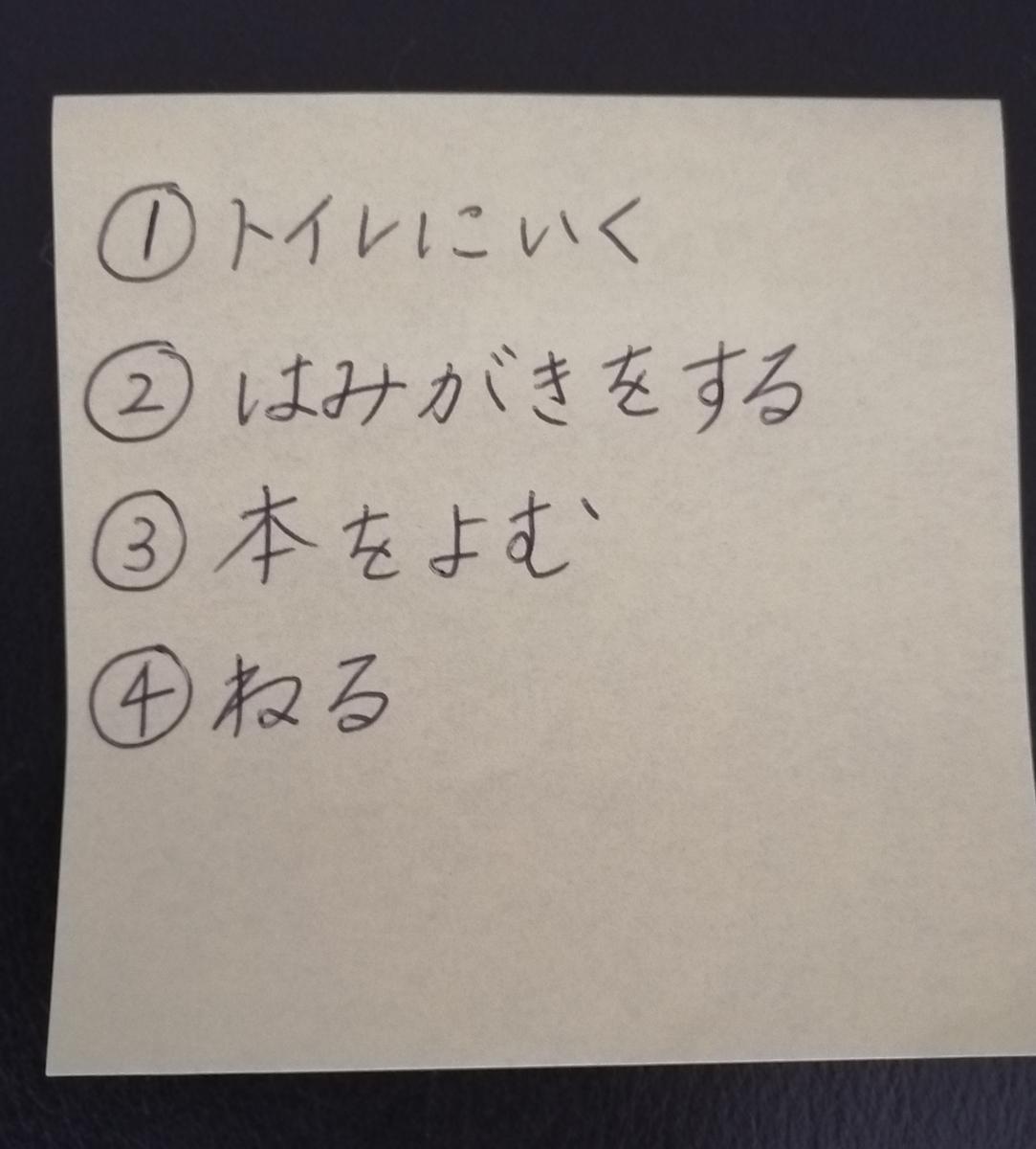 f:id:jiheishoumama:20200704202837j:plain