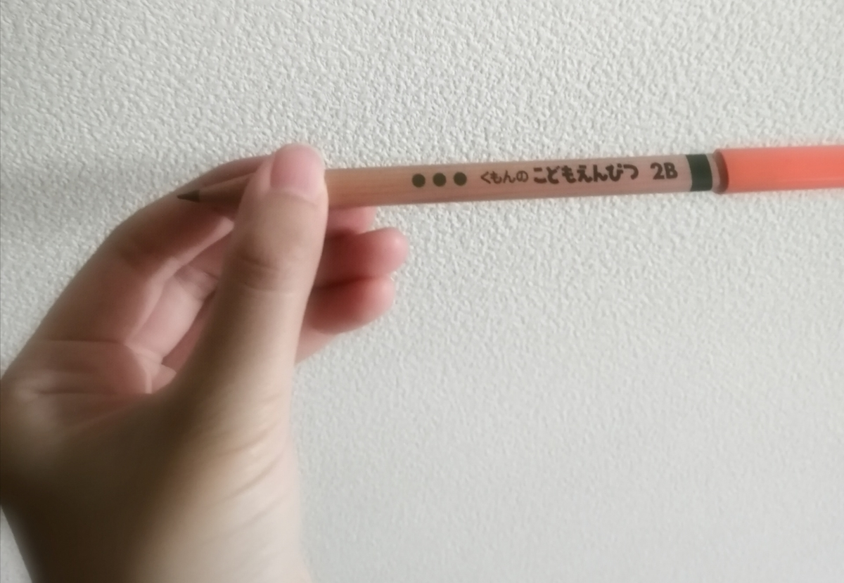 鉛筆の浮かせ方の例