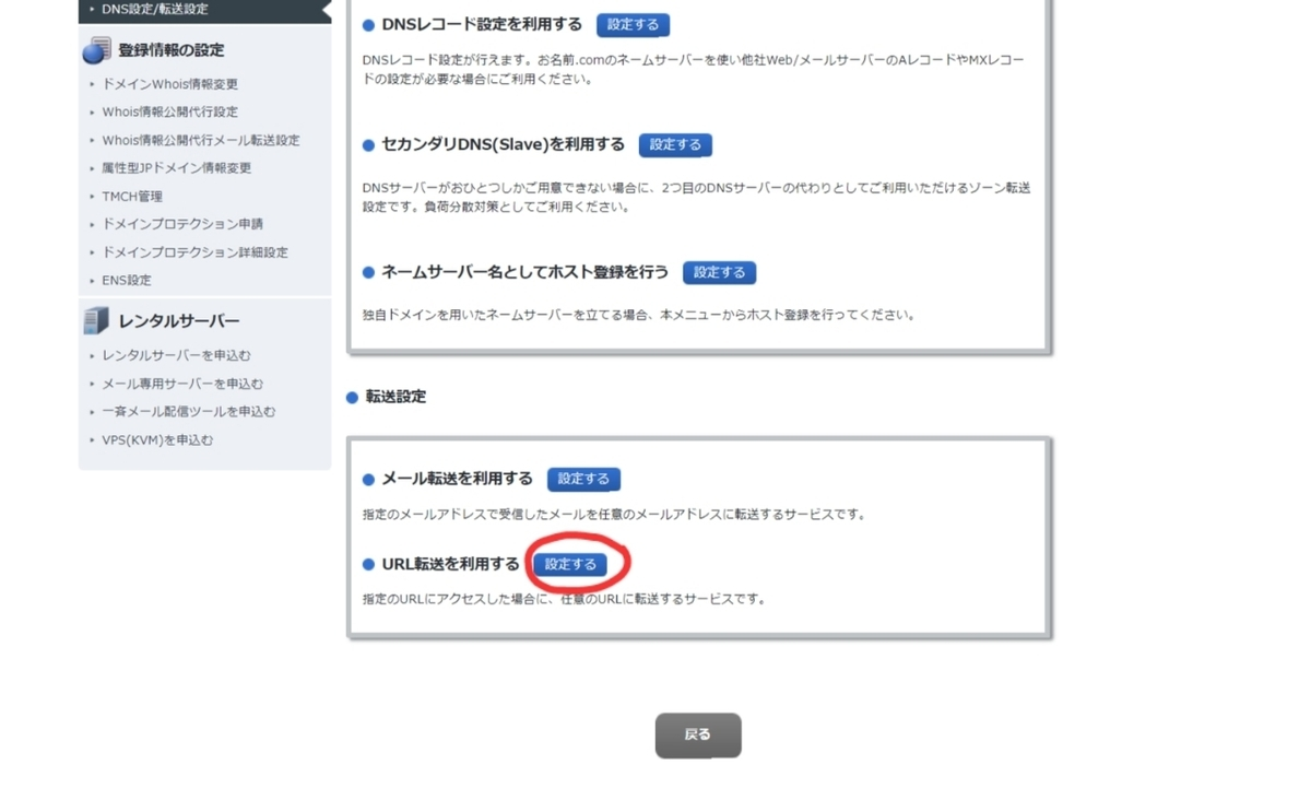 f:id:jiheishoumama:20200824214239j:plain