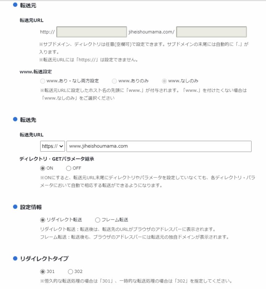 f:id:jiheishoumama:20200824214323p:plain